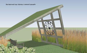 ПЯТАКОВА Шалаш с зеленой крышей 2 (2)