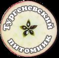 logo_turgenevskiy_prozrachnyy.png