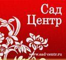 sad_tsentr_logo.jpg