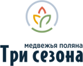 tri_sezona_vertikalnaya_medvezhya_polyana3x_0.png